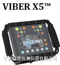 Viber-X5現場動平衡儀 Viber-X5現場動平衡儀