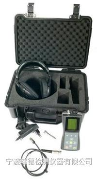 Viber X3多功能振動檢測儀 Viber X3