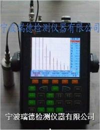 YHS610高性能數字式炫彩超聲波探傷儀  YHS610