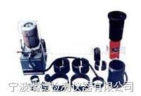 FY-S 型系列軸承起撥器 FY-S