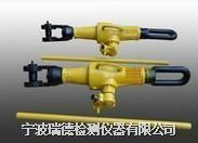 LQL-12螺旋拉力機/合攏器 LQL-12