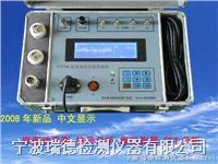 RD700型現場動平衡測量儀廠家 RD700