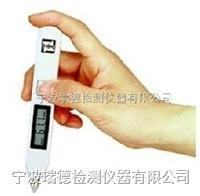 TV260便携式测振仪 TV260