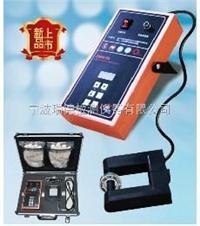 ZMH-50便攜式電磁感應加熱器  ZMH-50