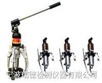 RDZL系列一體式液壓拔輪器 RDZL-10T  RDZL-20T  RDZL-30T