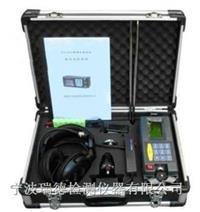 RDLS-6500經濟型地下管道泄漏檢測儀 RDLS-6500