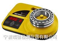 EDDYTHERM Protable軸承加熱器 新款上市 中國區代理