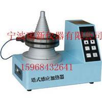LD-5塔式感应轴承加热器 现货供应 LD-5