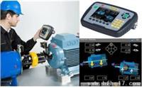瑞典easylaser E710激光對中儀中國代理商   E710