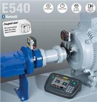 瑞典E540激光對中儀彩屏軸對中系統 E540