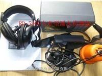 高配高精LD-5800智能数字式漏水检测仪  LD-5800