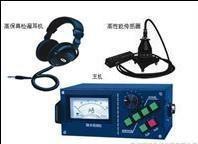 瑞德RD-2000管道漏水检测仪厂家  RD-2000