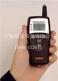 美國鐵姆肯TIMKEN軸承檢測儀區域代理 BT2100