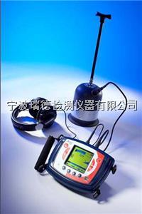 高级电子听漏仪Xmi c  Xmi c