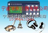 大连RDH-3500数字滤波管道漏水检测仪 厂家生产 价格 RDH-3500