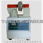宁波HLD20新款轴承加热器(铜线圈)  HLD20