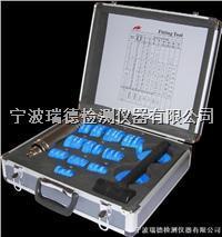 郑州AUELY-33轴承安装工具 AUELY-33