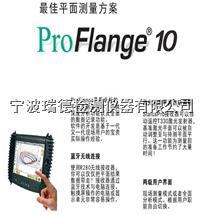 德國statuspro ProFlange10風電法蘭激光測平儀   ProFlange10