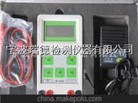 电机故障诊断仪SMHG-6801 SMHG-6801