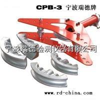 CPB-2 分體式液壓彎管機(2寸)  CPB-2