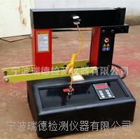 SMBG-5.0智能軸承加熱器瑞德廠家 SMBG-5.0