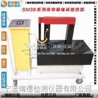 全自動智能軸承加熱器SM38-24報價 SM38-24