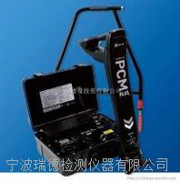 進口地下管道防腐檢測儀PCM+價格 PCM+