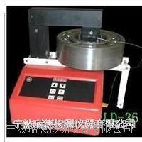 LD-36轴承加热器厂家报价