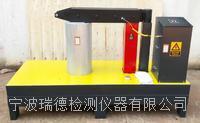 瑞德RDM-800B軸承加熱器 加熱軸承,對輪,齒輪等用 RDM-800B