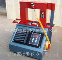 TM3.5-3.6N Easytherm3.5國產軸承加熱器瑞德廠家 TM3.5-3.6N