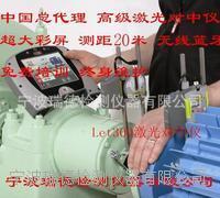 瑞典Fixtur-laser原裝進口LET300高級激光對中儀 測距20m彩色大屏幕中國總代理 LET300