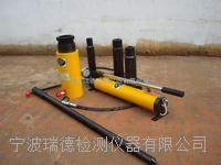 瑞德牌液力偶合器拆卸拉馬SWYOX-50T耦合器拆卸工具 SWYOX-50T