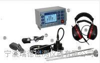RD-3200管道漏水檢測儀生產廠家 RD-3200