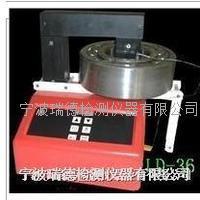 LD-36轴承感应加热器 LD-36