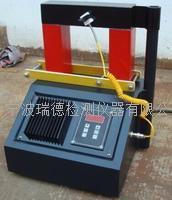 YZDC-3微電腦軸承加熱器 YZDC-3