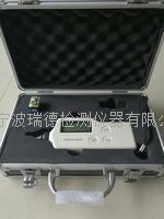 袖珍式測振儀HG-2502廠家  HG2502A