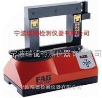 德国FAG轴承加热器Heater35价格 Heater35