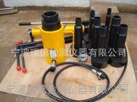 42噸液力耦合器專用拉馬NA-0146  NA-0146