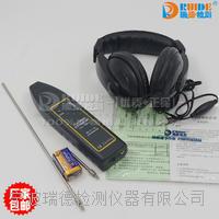 機械故障聽診器YVT-2 YVT-2
