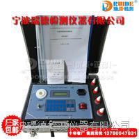 寧波瑞德FI-NI2E油液質量檢測儀 FI-NI2E