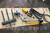 寧波多功能組合式機械與液壓拉馬BHP2751/3751/5751瑞德廠家 BHP2751/3751/5751