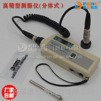 寧波瑞德XH6301便攜式測振儀特價 振動測量儀 XH6301