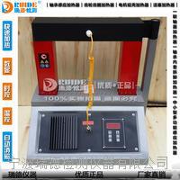 瑞德ELDX-3.6軸承加熱器 唐山 ELDX-3.6