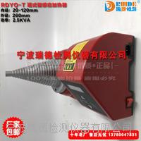 瑞德塔式軸承加熱器 RDYQ-T