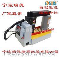 电磁感应轴承加热器 瑞德生产 TIW030