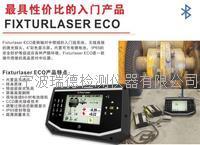 瑞典Fixturlaser激光對中儀現貨 ECO