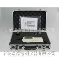 瑞德便攜式測振儀 CZ9500A