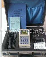 BVM-100現場動平衡及振動分析儀 BVM-100型