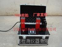 瑞德便攜式軸承加熱器廠家直銷
