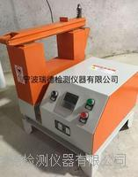 HLD50-1A電機鋁殼加熱器 HLD50-1A型